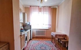 1-комнатная квартира, 43 м², 8/9 этаж помесячно, Муканова 213 — Казыбек Би за 160 000 〒 в Алматы, Алмалинский р-н