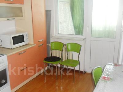 1-комнатная квартира, 43 м² посуточно, Микрорайон Каратал 17/2 за 5 000 〒 в Талдыкоргане