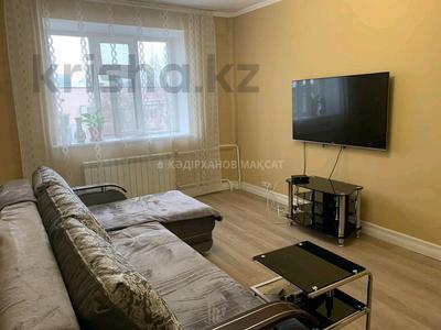 4-комнатная квартира, 85 м², мкр Самал-2 за 45.5 млн 〒 в Алматы, Медеуский р-н