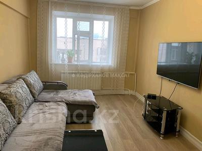 4-комнатная квартира, 85 м², мкр Самал-2 за 45.5 млн 〒 в Алматы, Медеуский р-н — фото 2