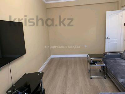 4-комнатная квартира, 85 м², мкр Самал-2 за 45.5 млн 〒 в Алматы, Медеуский р-н — фото 3