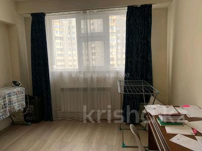 4-комнатная квартира, 85 м², мкр Самал-2 за 45.5 млн 〒 в Алматы, Медеуский р-н — фото 6