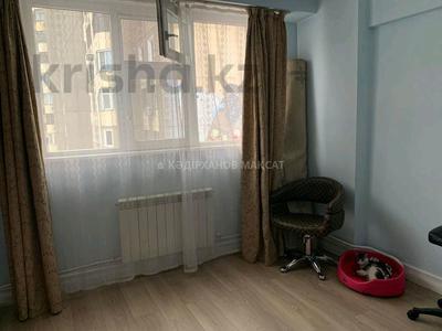 4-комнатная квартира, 85 м², мкр Самал-2 за 45.5 млн 〒 в Алматы, Медеуский р-н — фото 7