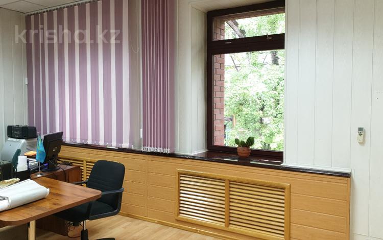 Офис площадью 609 м², Абая — Байтурсынова за 4 500 〒 в Алматы, Бостандыкский р-н