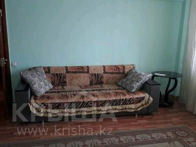 4-комнатная квартира, 110 м², 1/10 эт. посуточно, Ауэзова — Бухар жирау за 14 000 ₸ в Алматы — фото 3