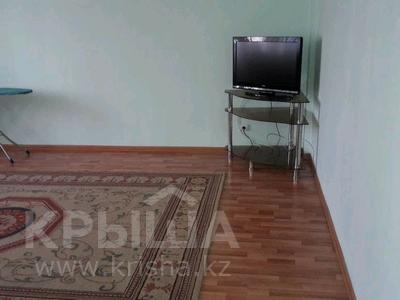 4-комнатная квартира, 110 м², 1/10 эт. посуточно, Ауэзова — Бухар жирау за 14 000 ₸ в Алматы — фото 5