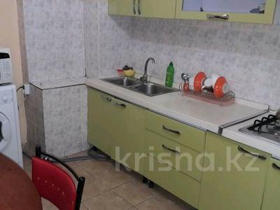 4-комнатная квартира, 110 м², 1/10 эт. посуточно, Ауэзова — Бухар жирау за 14 000 ₸ в Алматы — фото 6