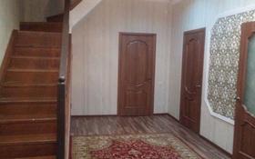 8-комнатный дом, 205 м², 8 сот., Утегенова 6859 — Аргынбекова за 50 млн 〒 в Шымкенте, Абайский р-н