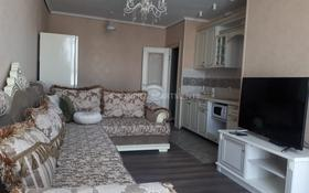 2-комнатная квартира, 55 м², 11/13 эт. посуточно, Ленина 61/2 за 12 000 ₸ в Караганде, Казыбек би р-н