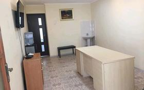 Офис площадью 46 м², 9-й мкр 20 за 11.5 млн ₸ в Актау, 9-й мкр
