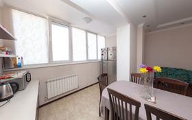 2-комнатная квартира, 94 м², 15/17 эт., Розыбакиева за 45 млн ₸ в Алматы, Бостандыкский р-н