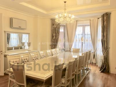 7-комнатный дом, 530 м², 13 сот., Таужиеги 88 — Аль-Фараби за 480 млн 〒 в Алматы, Бостандыкский р-н — фото 11
