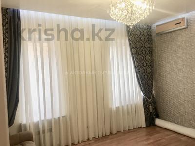 7-комнатный дом, 530 м², 13 сот., Таужиеги 88 — Аль-Фараби за 480 млн 〒 в Алматы, Бостандыкский р-н — фото 15