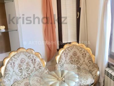 7-комнатный дом, 530 м², 13 сот., Таужиеги 88 — Аль-Фараби за 480 млн 〒 в Алматы, Бостандыкский р-н — фото 33