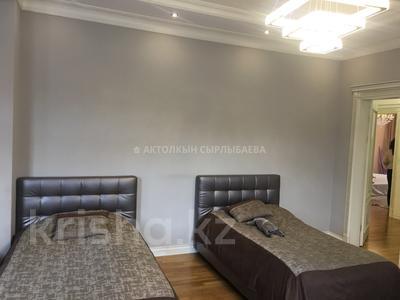 7-комнатный дом, 530 м², 13 сот., Таужиеги 88 — Аль-Фараби за 480 млн 〒 в Алматы, Бостандыкский р-н — фото 46