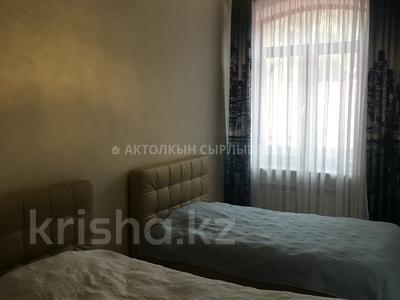 7-комнатный дом, 530 м², 13 сот., Таужиеги 88 — Аль-Фараби за 480 млн 〒 в Алматы, Бостандыкский р-н — фото 49