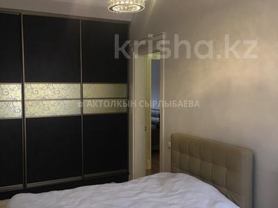7-комнатный дом, 530 м², 13 сот., Таужиеги 88 — Аль-Фараби за 480 млн 〒 в Алматы, Бостандыкский р-н — фото 51