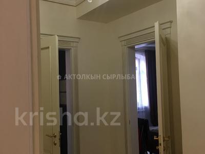7-комнатный дом, 530 м², 13 сот., Таужиеги 88 — Аль-Фараби за 480 млн 〒 в Алматы, Бостандыкский р-н — фото 52