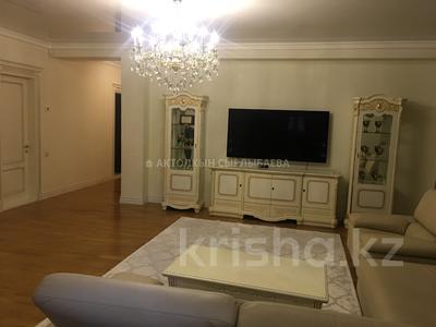 7-комнатный дом, 530 м², 13 сот., Таужиеги 88 — Аль-Фараби за 480 млн 〒 в Алматы, Бостандыкский р-н — фото 54