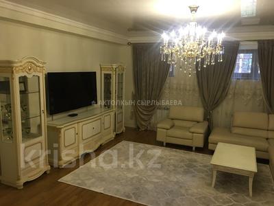 7-комнатный дом, 530 м², 13 сот., Таужиеги 88 — Аль-Фараби за 480 млн 〒 в Алматы, Бостандыкский р-н — фото 56