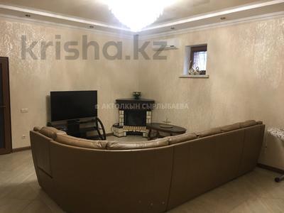 7-комнатный дом, 530 м², 13 сот., Таужиеги 88 — Аль-Фараби за 480 млн 〒 в Алматы, Бостандыкский р-н — фото 85