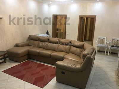 7-комнатный дом, 530 м², 13 сот., Таужиеги 88 — Аль-Фараби за 480 млн 〒 в Алматы, Бостандыкский р-н — фото 86