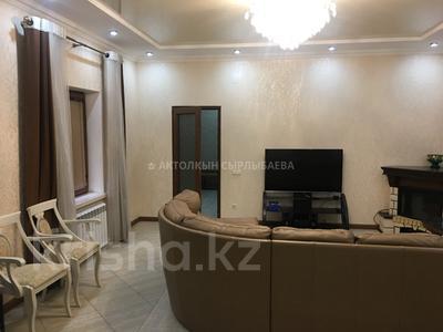 7-комнатный дом, 530 м², 13 сот., Таужиеги 88 — Аль-Фараби за 480 млн 〒 в Алматы, Бостандыкский р-н — фото 87