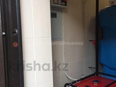 7-комнатный дом, 530 м², 13 сот., Таужиеги 88 — Аль-Фараби за 480 млн 〒 в Алматы, Бостандыкский р-н — фото 94