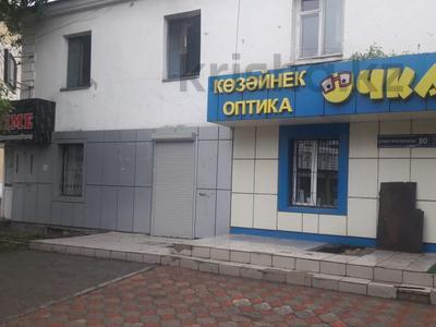 Офис площадью 54 м², Ауельбекова 80 — Сагадиева за 170 000 〒 в Кокшетау — фото 3