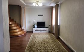 6-комнатный дом помесячно, 200 м², 10 сот., Кошкарбаева 51 — Масата за 550 000 ₸ в Нур-Султане (Астана), Алматинский р-н