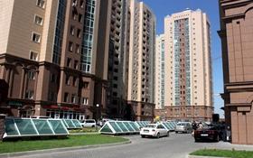 3-комнатная квартира, 89 м², 2/20 эт., Брусиловского — Кулымбетова за 29 млн ₸ в Алматы, Алмалинский р-н