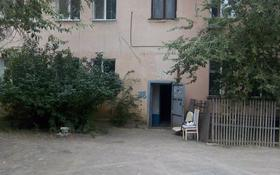 1-комнатная квартира, 21 м², 1/2 этаж, Железнодорожный дом 38 за 1.1 млн 〒 в Актобе, Старый город