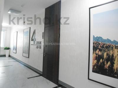 3-комнатная квартира, 98.96 м², Улы Дала 11 за ~ 37.7 млн 〒 в Нур-Султане (Астана), Есиль р-н — фото 7