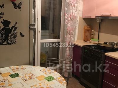 4-комнатная квартира, 67.8 м², 5/9 этаж, Парковая 110а за 10 млн 〒 в Рудном