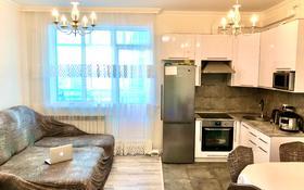 2-комнатная квартира, 51 м², 7/9 этаж, Байтурсынова 23/2 за 19.5 млн 〒 в Нур-Султане (Астана), Алматинский р-н