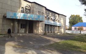 Здание площадью 1250 м², 40 лет Победы 1 за 45 млн 〒 в Жамбылской обл., Байзак
