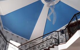 5-комнатный дом, 242 м², 8 сот., Район Сду 13 — Бурашева за 45 млн 〒 в Каскелене