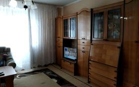 4-комнатная квартира, 74 м², 5/5 этаж, Кривогуза 59 за 16 млн 〒 в Караганде, Казыбек би р-н