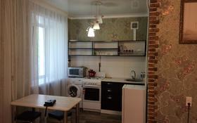 1-комнатная квартира, 35 м², 2/5 этаж посуточно, Аль-Фараби 72 за 6 000 〒 в Костанае