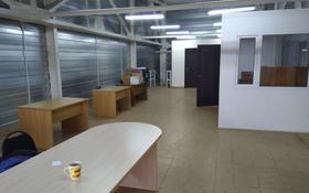 Бейбитшилик 33/1 аренда офиса покупка коммерческой недвижимости физическим лицом