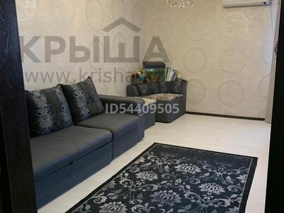 3-комнатная квартира, 85 м², 4/14 этаж, Косшыгулулы 7 за 25.5 млн 〒 в Нур-Султане (Астана), Сарыарка р-н — фото 4