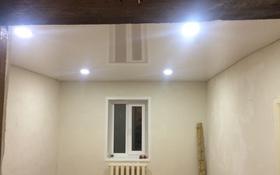 3-комнатный дом, 100 м², 11.6 сот., Независимостей 247 за 5.8 млн ₸ в Усть-Каменогорске
