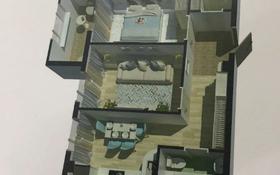 2-комнатная квартира, 47 м², 5/10 эт., Омарова за 14.4 млн ₸ в Астане, Есильский р-н