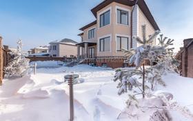 6-комнатный дом, 545 м², 10 сот., Кургальжинское шоссе за 175 млн 〒 в Нур-Султане (Астана), Есиль р-н