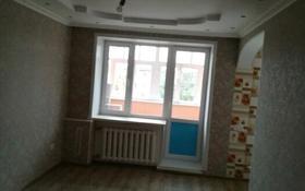 2-комнатная квартира, 45.5 м², 5/5 эт., Пшембаева 16 за 4.8 млн ₸ в Экибастузе