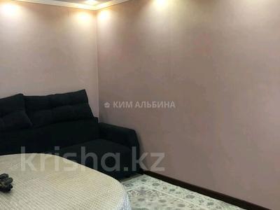 3-комнатная квартира, 70 м², 1/5 этаж, Мушелтой 23 за 19.5 млн 〒 в Талдыкоргане — фото 13