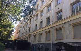 Офис площадью 4110 м², Толе би — Наурызбай батыра за 4 500 〒 в Алматы, Алмалинский р-н