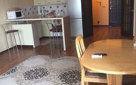 2-комнатная квартира, 60 м², 9 этаж помесячно, Габдуллина 16 за 135 000 〒 в Нур-Султане (Астана)