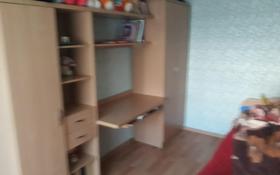 2-комнатная квартира, 43 м², 2/3 эт., Весенняя 14 за 2.5 млн ₸ в Риддере