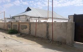 Дача с участком в 6 сот., Коктем 49 за 5.5 млн 〒 в Атамекене